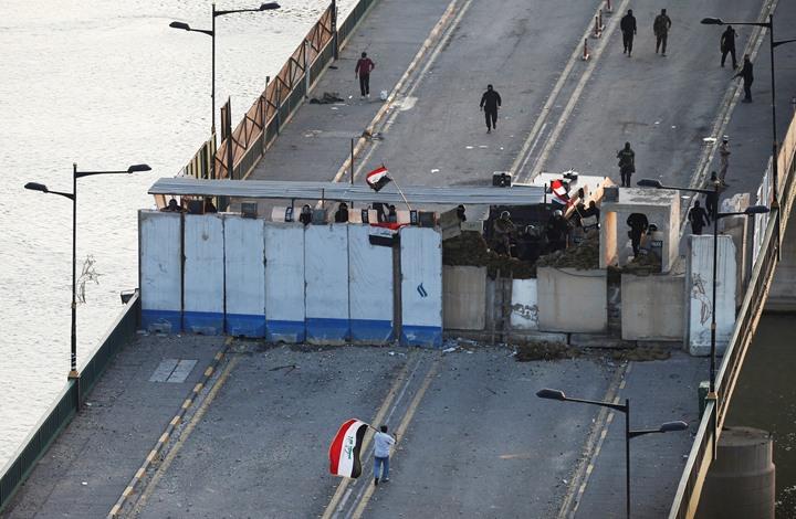 ما قصة الجسرين المحرّمين على المتظاهرين في بغداد؟ (شاهد)