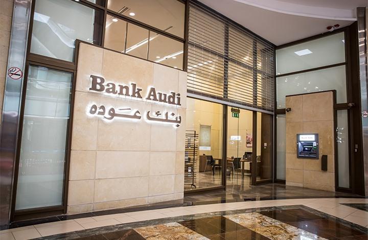 بعد نفي المركزي... لماذا تتوسع الإمارات بشراء البنوك بمصر؟