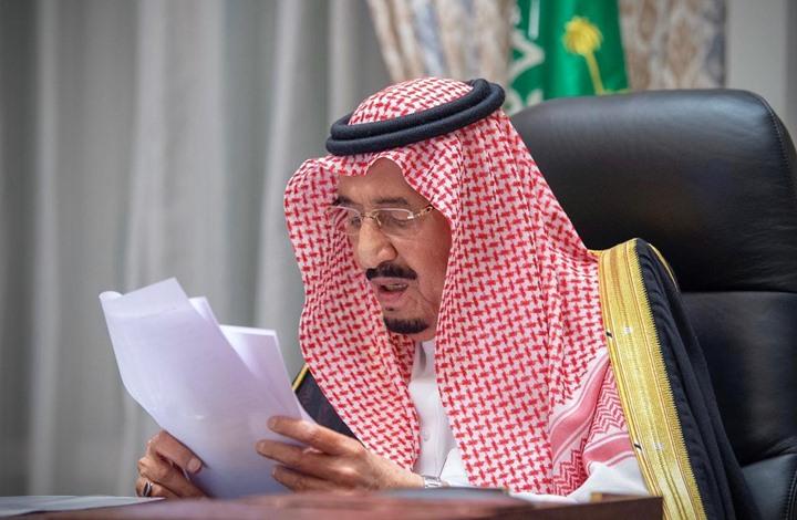 """الملك سلمان يدشن قمة العشرين ويتحدث عن """"مستقبل أفضل"""""""