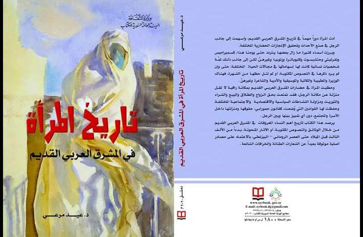 تاريخ المرأة في الشرق العربي.. زنوبيا نموذجا (3من3)