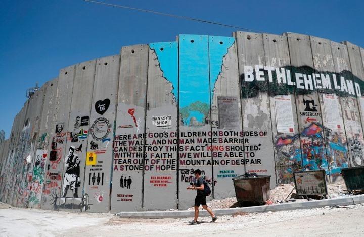 """الرباعية الدولية تبحث استئناف مفاوضات """"السلام"""""""
