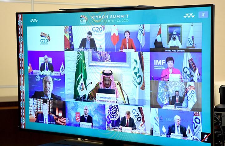 """G20"" تقر رسميا مد تجميد مدفوعات الدين للدول الأكثر فقرا"