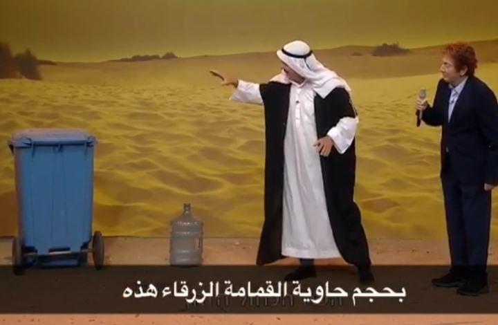 عرض مسرحي إسرائيلي يسخر من الإمارات (فيديو)