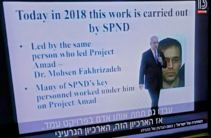 قناة عبرية: نتنياهو ألمح لعملية اغتيال العالم الإيراني
