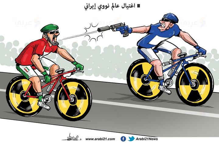 اغتيال عالم نووي إيراني..