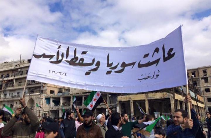 """""""الربيع العربي"""" أول ثورة أداتها الأساسية الهواتف الذكية"""