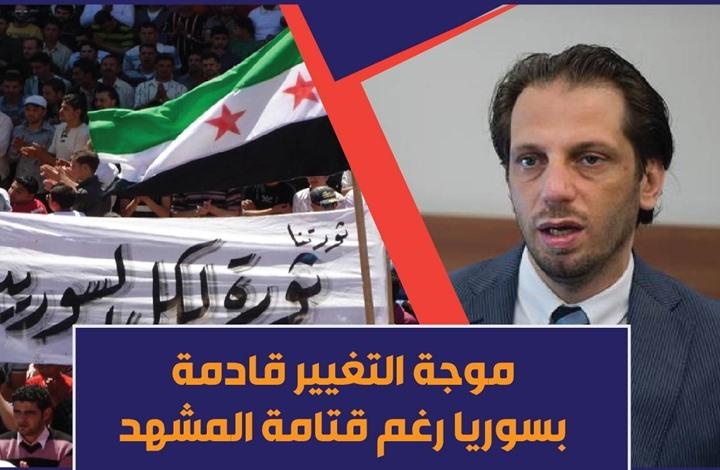 """""""عربي21"""" تحاور رئيس الشبكة السورية لحقوق الإنسان (شاهد)"""