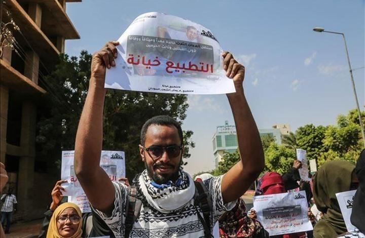 """سياسي سوداني لـ """"عربي21"""": لا مستقبل للتطبيع في بلادنا"""