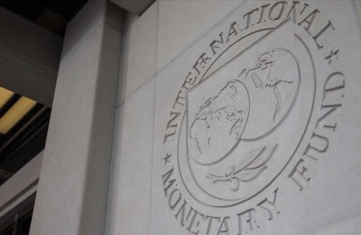 صندوق النقد الدولي بعد قرارات سعيد: مستعدون لدعم تونس