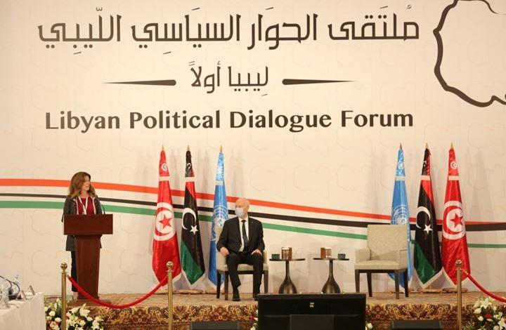 انطلاق المحادثات الليبية في تونس.. وسعيّد يشارك بالافتتاح