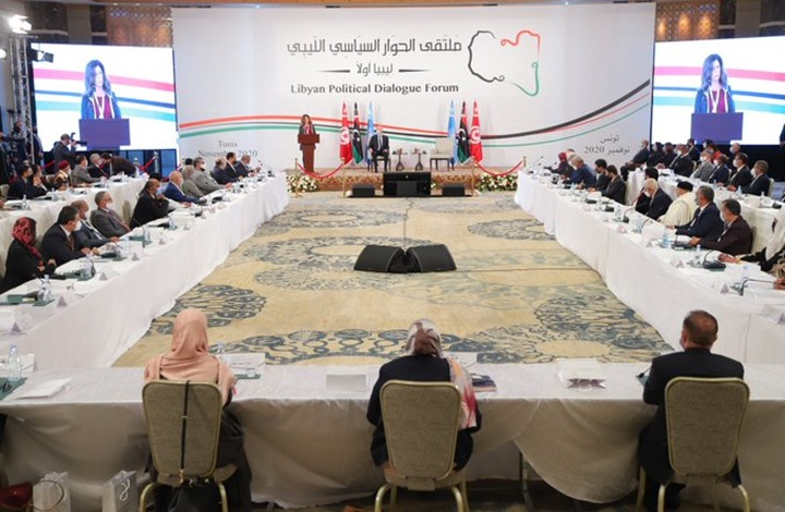 """هل تدفع """"اللجنة الاستشارية"""" لحل ملف السلطة التنفيذية في ليبيا؟"""