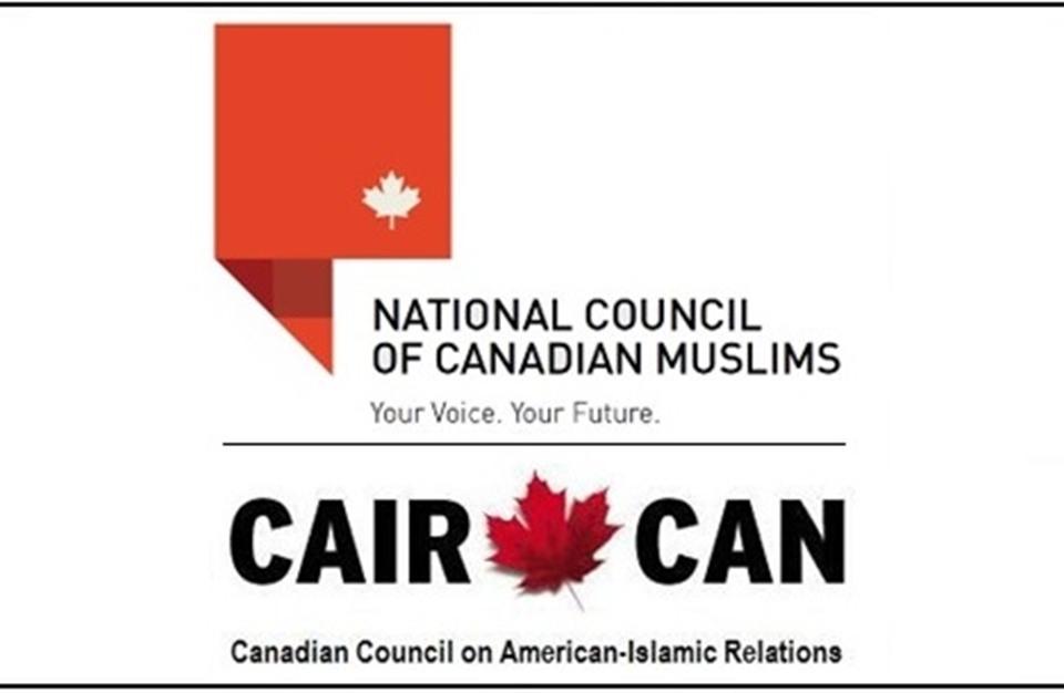 جمعية إسلامية تقاضي رئيس وزراء 1201429203157.jpg