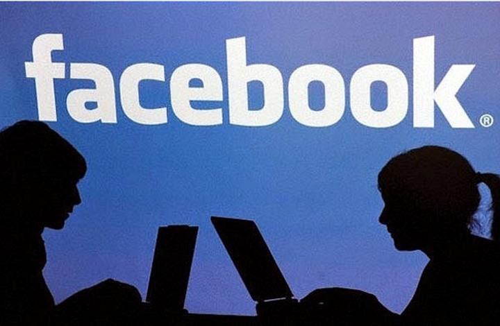فيسبوك تستعين بشركة متخصصة لمحاربة تعليقات عنصرية بألمانيا