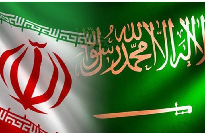 بلومبيرغ: إيران تدفع بهدوء لاستئناف العلاقات مع السعودية