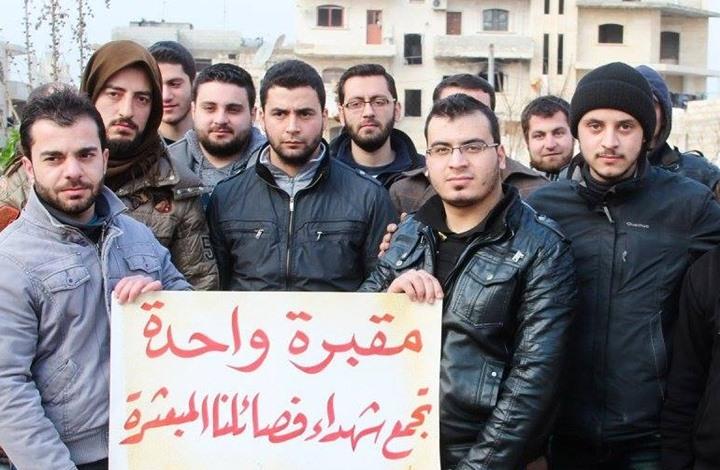فشل مبادرات الدمج الصغرى بين فصائل الثورة السورية