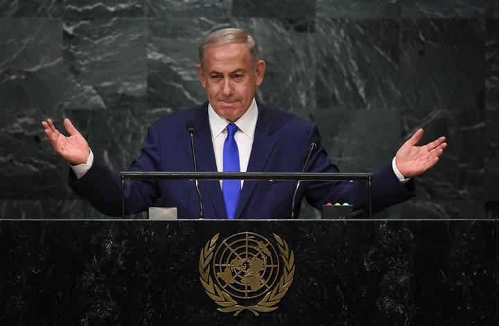 """إجراءات """"انتقامية"""" إسرائيلية بحق الأمم المتحدة"""