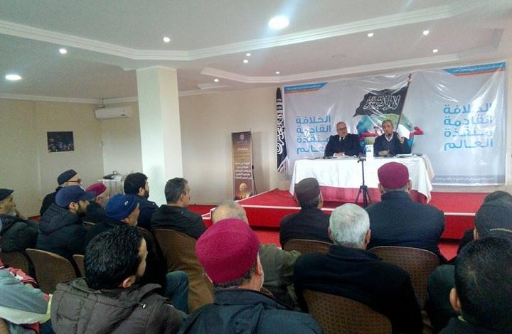 """حزب التحرير يتهم السلطات التونسية بتشييد """"غوانتنامو"""" جديد"""