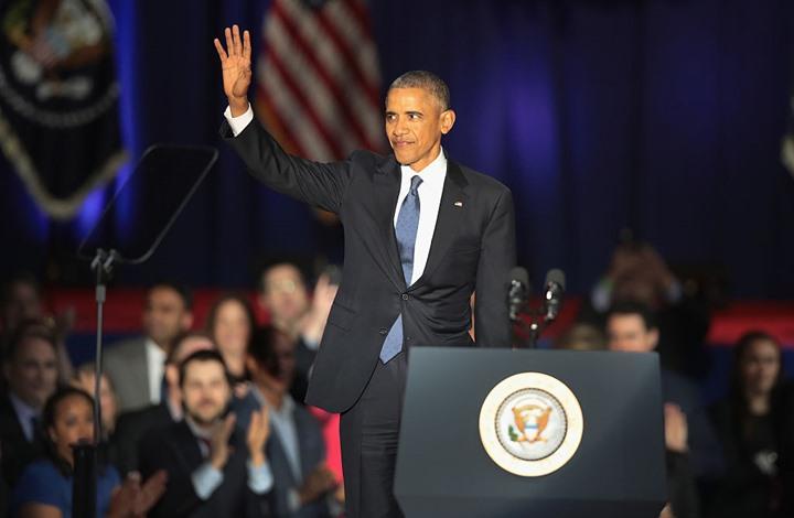 أوباما يلقي خطابه الأخير قبل انتهاء ولايته.. ماذا قال؟