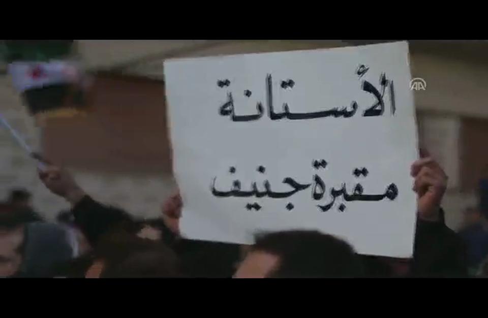 مظاهرات في سوريا تندد بانتهاك النظام وقف إطلاق النار