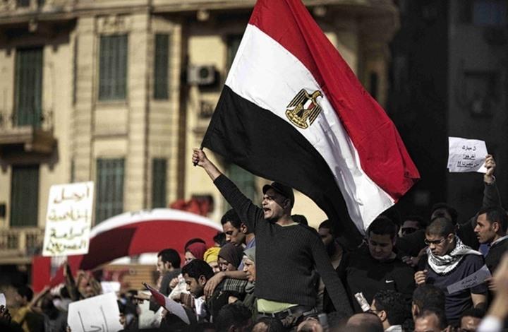 تظاهرات عارمة بمدن مصرية عدة تطالب برحيل السيسي (شاهد)