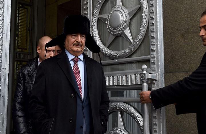 """""""تلاسن"""" واتهامات بين بريطانيا وروسيا بخصوص ليبيا"""