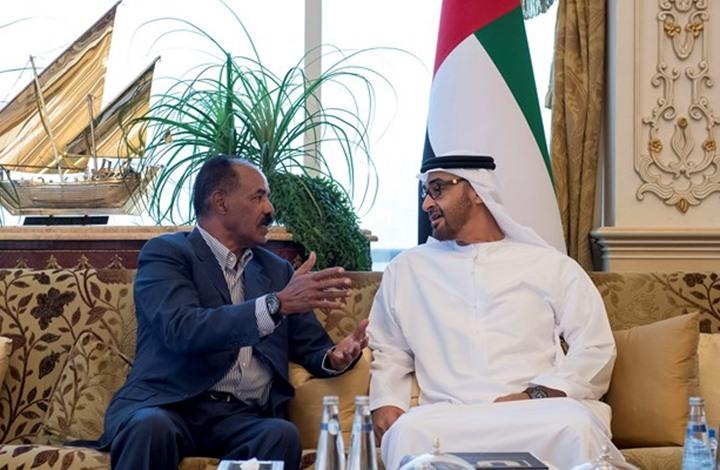 أفورقي يزور الإمارات للمرة الثانية خلال 3 أشهر.. أية دلالات؟
