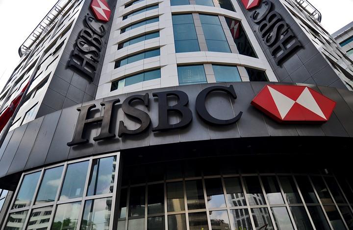 HSBC يرفع توقعاته لنمو الاقتصاد العالمي والتضخم