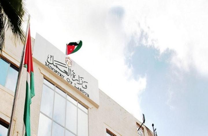 """العمالة الأردنية في السعودية.. """"الخليج لم يعد زي زمان"""""""