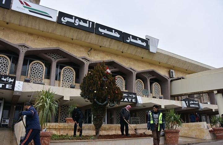 قذائف تؤخر سفر 3 نواب فرنسيين من مطار حلب إلى دمشق