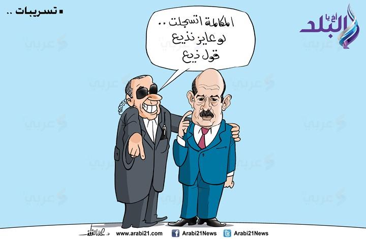 تسريبات مصر