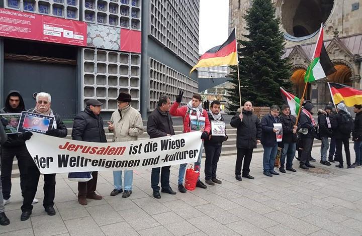 تواصل الفعاليات في برلين تنديدا بقرار ترامب (صور)