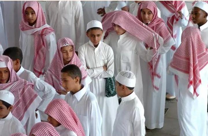 """فايننشال تايمز: ما صلة الإخوان بفشل برنامج """"فطن"""" السعودي؟"""