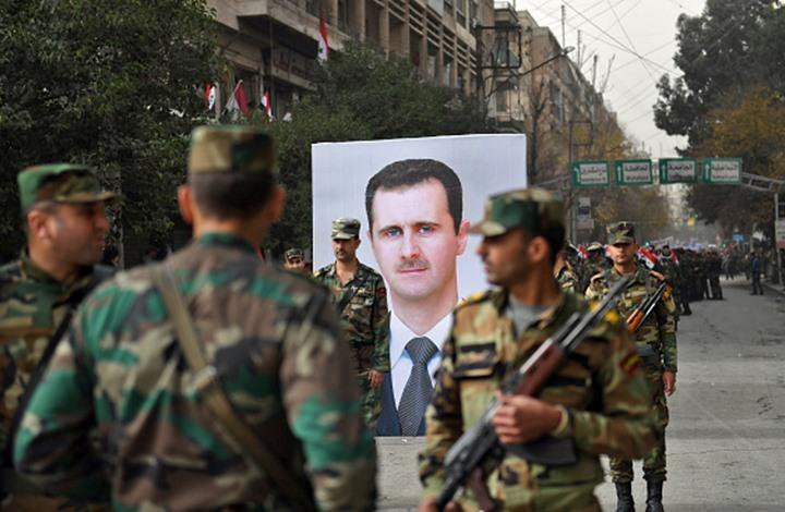 """""""بدنا نتسرح"""".. حملة تعصف بعناصر الأسد وتهز قواته من الداخل"""