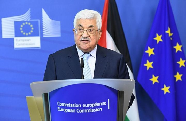 عباس يناقش تداعيات قرار ترامب مع الاتحاد الأوروبي في بروكسل