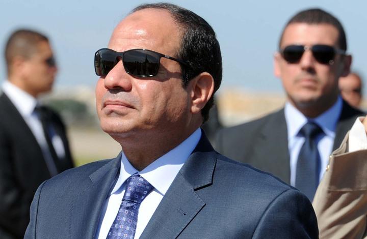 مصر تعود للصكوك الإسلامية الملغاة منذ الانقلاب ؟