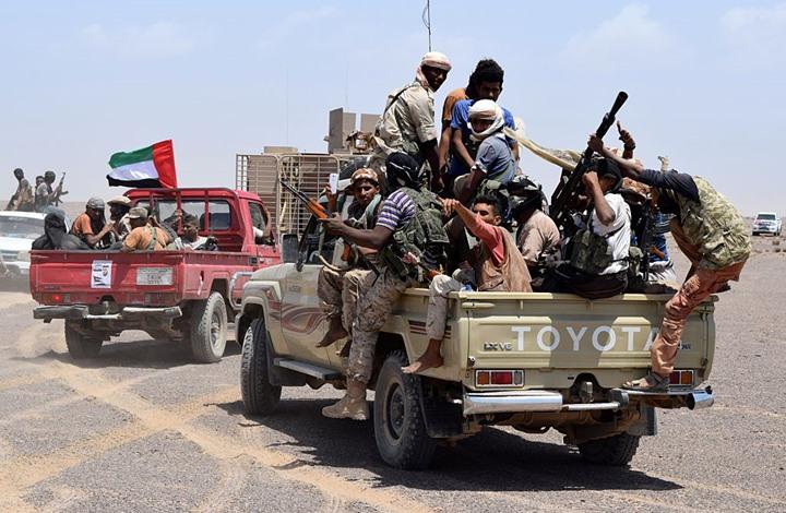 """مقتل 5 من """"الحزام الأمني"""" المدعومة إماراتيا جنوبي اليمن"""