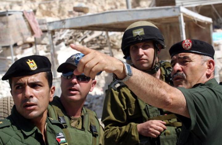 جنرال إسرائيلي: وقف التنسيق الأمني قد يستغرق أسابيع أو شهورا