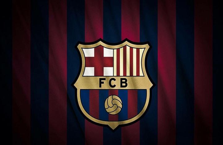تقارير: برشلونة يستعد للإعلان عن ضم مهاجم كبير إلى صفوفه