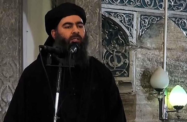 إيكونوميست: مقتل البغدادي لا يعني نهاية تنظيم الدولة