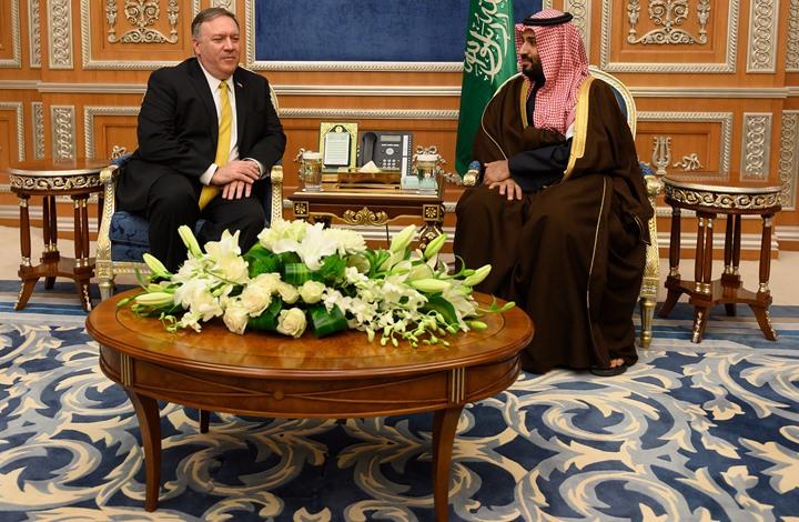 نائب أمريكي: هؤلاء العرب هم المستفيدون من إدارة ترامب
