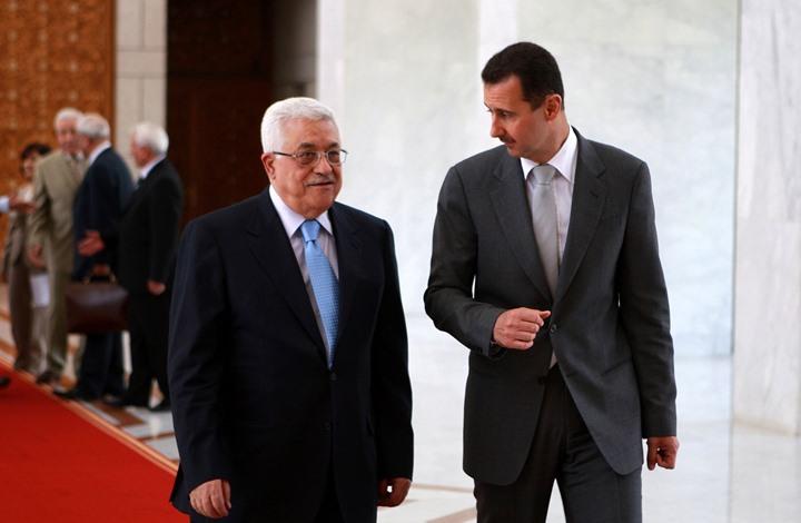 الأسد يهدي عباس مصحفا كتب بماء الذهب (صور)