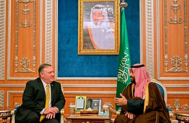 أمريكا تطلب من السعودية طمأنة أسواق الطاقة والمال بالعالم