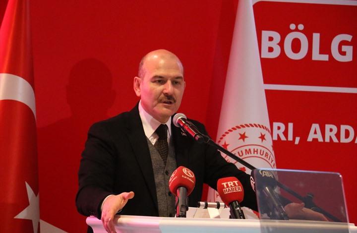 """تركيا: 1.5 مليار دولار سنويا عائدات """"بي كا كا"""" من المخدرات"""