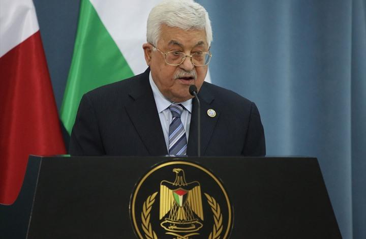 عباس: نحن في حل من جميع الاتفاقيات مع واشنطن وتل أبيب