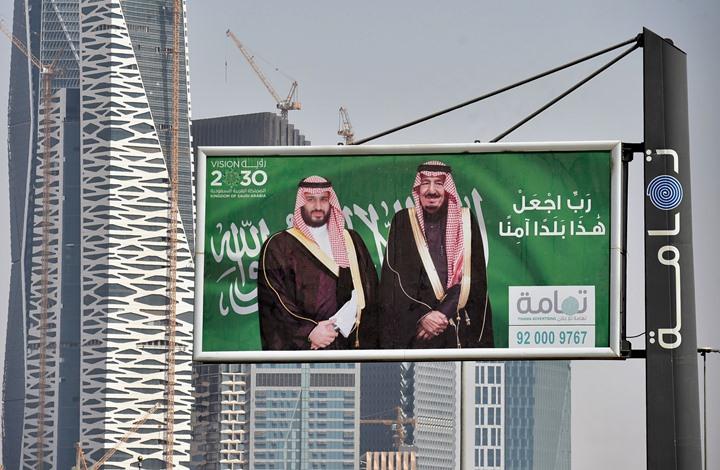 السعودية تعلن: الإسرائيليون غير مرحب بهم في المملكة