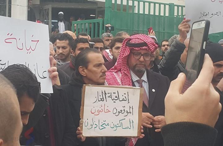 مسيرات في محافظات أردنية رفضا للغاز الإسرائيلي (شاهد)