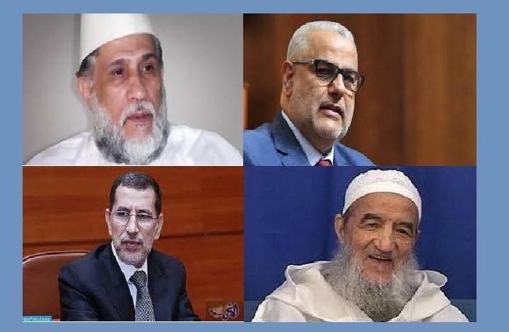 """إسلاميو المغرب أبدعوا مقولة """"الدولة الإسلامية قائمة"""""""
