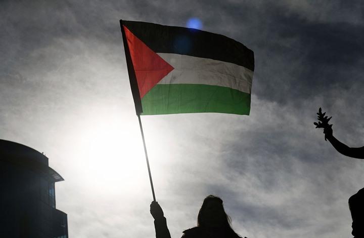 """بلومبيرغ: موقع """"كيورا"""" يمنع فلسطينية من الكتابة فتقاضيه"""