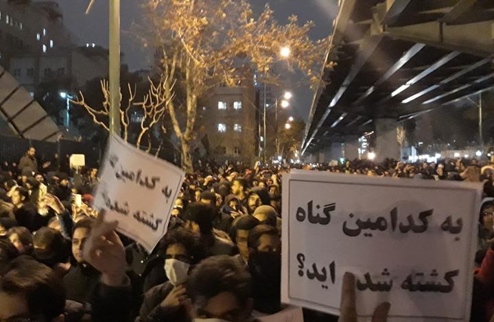 تظاهرة في طهران احتجاجا على حادث الطائرة الأوكرانية (شاهد)
