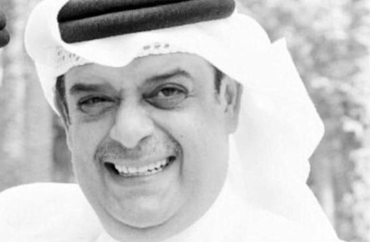 """رحيل الفنان البحريني """"علي الغرير"""" إثر سكتة قلبية (شاهد)"""